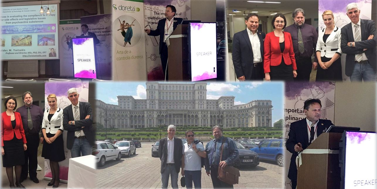 BUCHAREST CONFERENCE May 2017